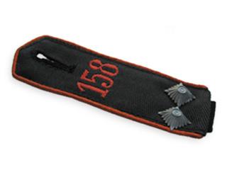 Schulterklappe einer HJ-Uniform